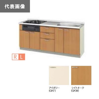 ####LIXIL/サンウェーブ【GKF-U-190SNB】GKシリーズ 取り替えキッチン パッとりくん 木製キャビネット フロアユニット アイボリー 間口190