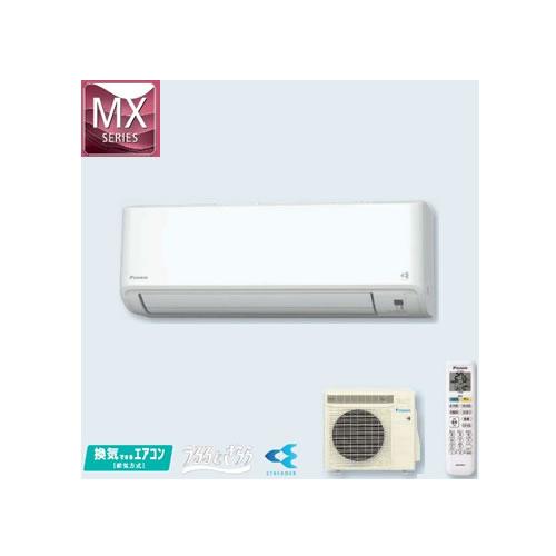 ###ダイキン ルームエアコン【S25YTMXS-W】ホワイト 2021年 MXシリーズ 室内電源タイプ 単相100V 8畳程度 (旧品番 S25XTMXS-W)