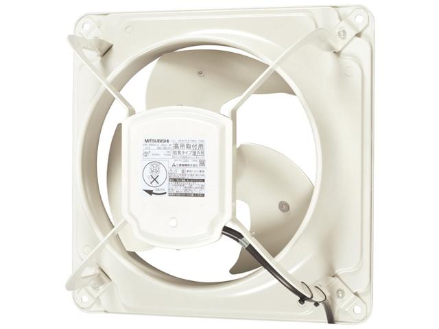 三菱 産業用送風機 【EWF-25ASA-Q】 有圧換気扇