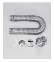 リンナイ 部材【DPS-100K】ダンパー付排湿管セット (φ100)