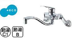 ▽π三栄水栓/SANEI 水栓金具【K1712EAK-13】寒冷地 シングル混合栓