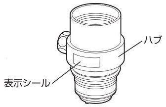 ナニワ製作所【NSJ-SMH7】浄水器・食洗器用分岐水栓