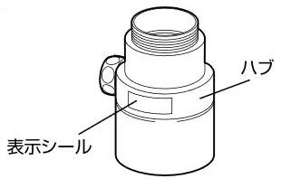 ナニワ製作所【NSJ-SPA7】浄水器・食洗器用分岐水栓