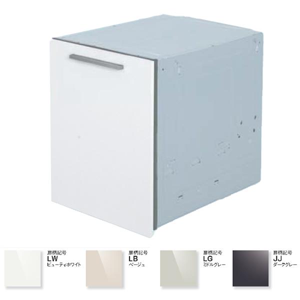パナソニック 食器洗い機 乾燥機 部材【AD-NPDFM45】幅45cmディープタイプ用ドアフル面材 NP-45KD8A/KD8W用 ディープタイプ用ドア面材