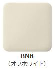 《あす楽》◆15時迄出荷OK!INAX シャワートイレKBシリーズ【CW-KB23】BN8オフホワイト フルオート/リモコン便器洗浄なし※リモコンなし