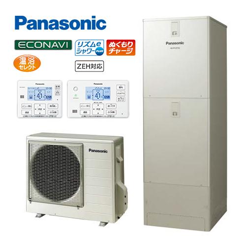 ###パナソニック エコキュート【HE-FPU37JQS】(コミュニケーションリモコンセット) 寒冷地 FPシリーズ パワフル高圧 フルオート 屋外設置用 370L