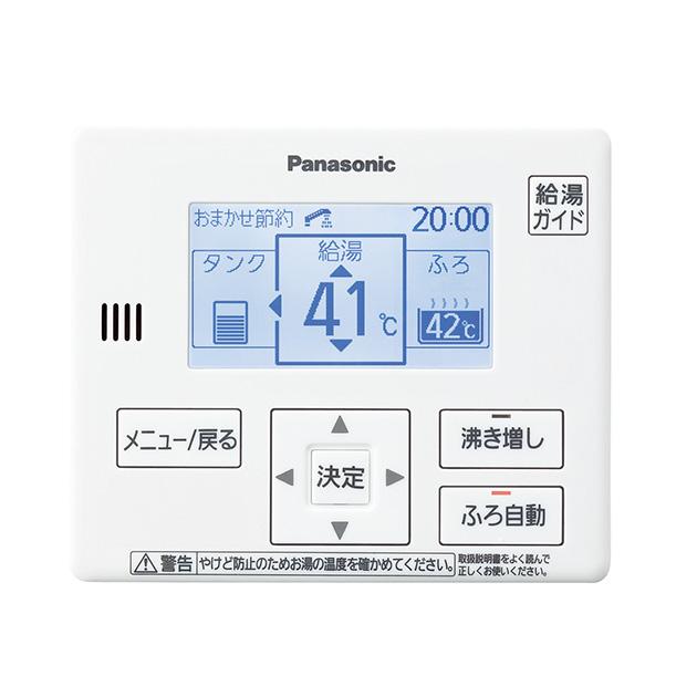 パナソニック エコキュート リモコン【HE-RQVJZ】増設リモコン