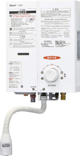 都市ガス(12A/13A)π♪《あす楽》◆15時迄出荷OK!リンナイ ガス瞬間湯沸器【RUS-V51XT(WH)】都市ガス(12A/13A)元止め式 スタンダードタイプ屋内壁掛・後面近接設置型