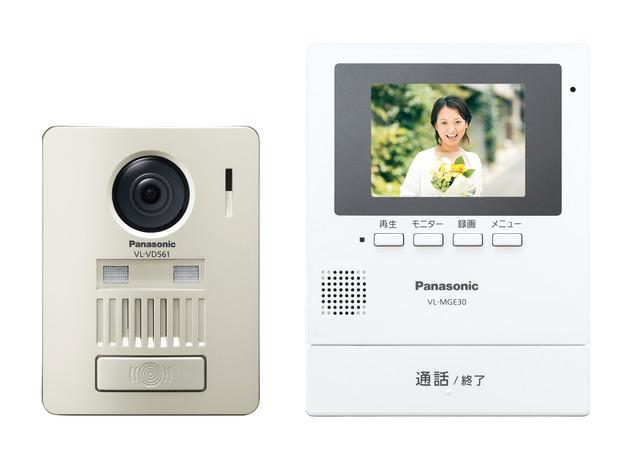 パナソニック ドアホン【VL-SGE30KL】モニター壁掛け式ワイヤレステレビドアホン 3.5型カラー液晶