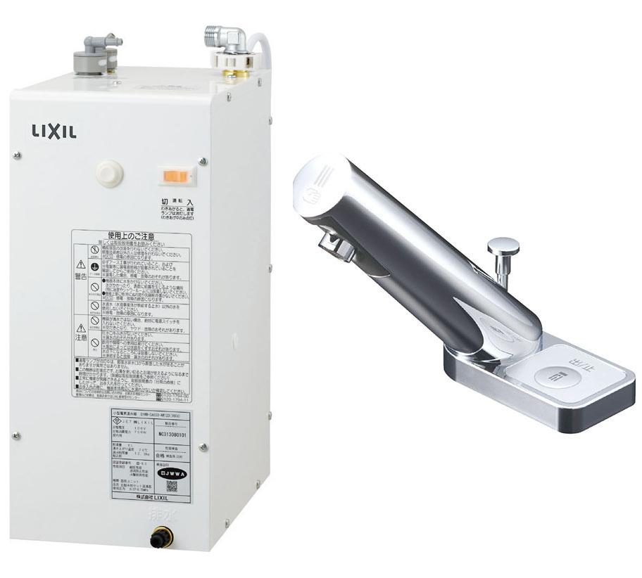 INAX/LIXIL 小型電気温水器【EHMN-CA6S6-AM201V1】ゆプラス 自動水栓一体型6L ポップアップあり オートマージュA 手動スイッチ付