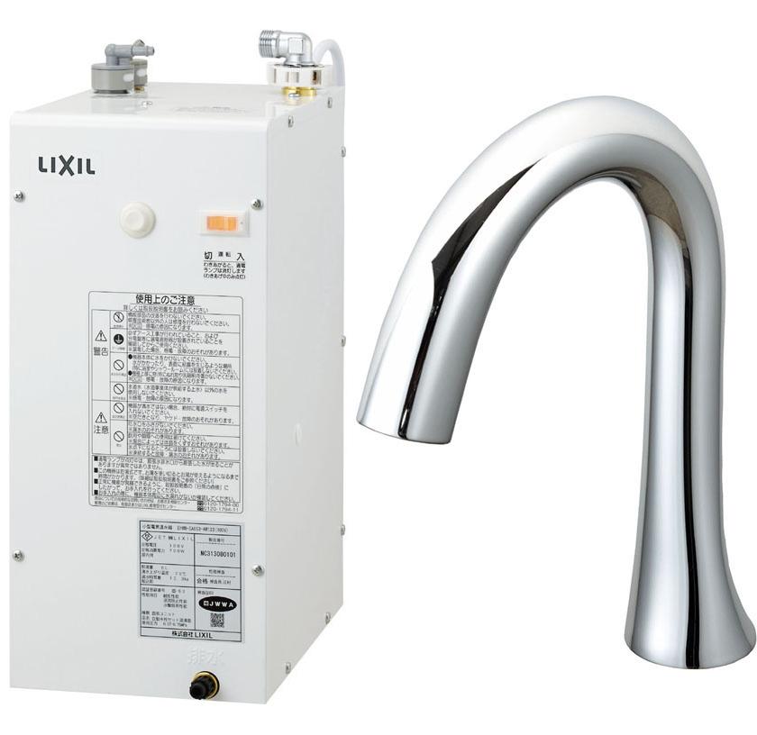 INAX/LIXIL 小型電気温水器【EHMN-CA6S8-AM210CV1】ゆプラス 自動水栓一体型6L ポップアップなし グースネックタイプ