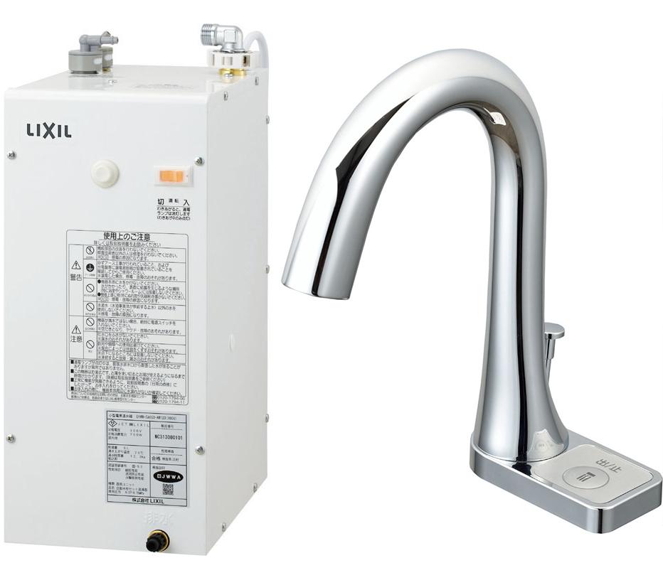 INAX/LIXIL 小型電気温水器【EHMN-CA6S9-AM211V1】ゆプラス 自動水栓一体型6L ポップアップあり グースネックタイプ 手動スイッチ付