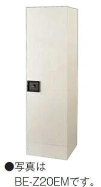 ###β日立 電気温水器【BE-Z15EM】150Lスタンダードマイコンタイプワンルームマンション用
