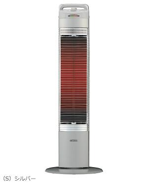 コロナ 暖房機器【CH-98R(S)】シルバー 遠赤外線暖房機 コアヒートスリム シーズヒーター 900W (旧品番 CH-97R(S))