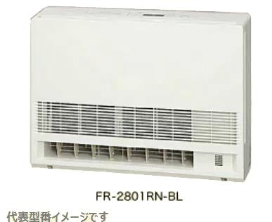 ###ノーリツ 温水暖房放熱器【FR-3601RN-BL】温水ファンコンベクター固定型 木造約10畳程度