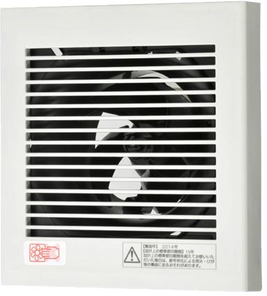 《あす楽》◆15時迄出荷OK!パナソニック【FY-08PDUK9D】換気扇 パイプファン 浴室用