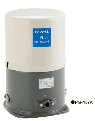 《あす楽》◆15時迄出荷OK!テラル 浅井戸用圧力タンク式PG-A形ポンプ 60Hz【PG-207A-6】200W 単相100V