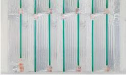 ###リンナイ 床暖房高効率小根太入り温水マットREMシリーズ【REM-12DA-SKD2121】