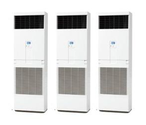 ###日立 業務用エアコン【RPV-AP224EAG4】冷房専用機 ゆかおき 三相200V 8.0馬力相当 同時トリプル