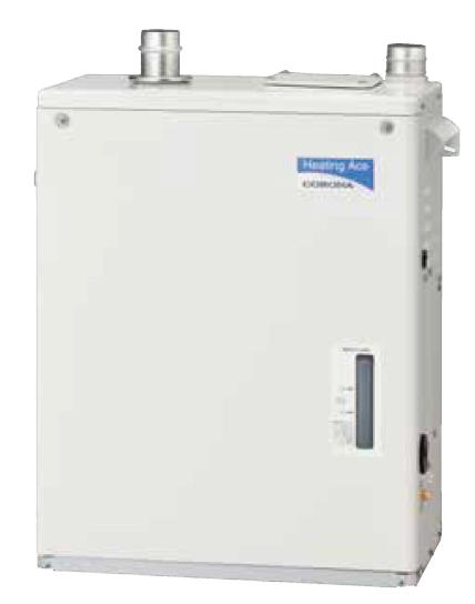 ###コロナ 熱源機【UHB-G120H(FF)】暖房専用ボイラー 強制給排気タイプ 屋内設置型