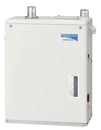 ###コロナ 熱源機【UHB-G75H(FF)】暖房専用ボイラー 強制給排気タイプ 屋内設置型