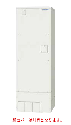 ###コロナ 電気温水器【UWH-37X1A2U】(インターホンリモコンセット付) フルオート・追いだき 排水パイプステンレス仕様 370L