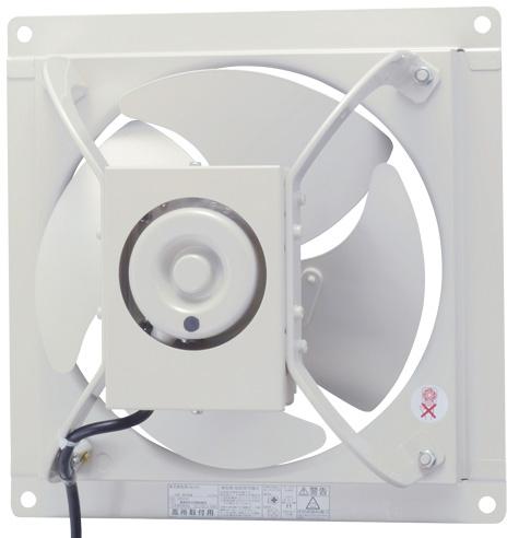 《あす楽》◆15時迄出荷OK!π東芝 換気扇【VP-304TNX】三相200V 低騒音タイプ(給気運転可能)