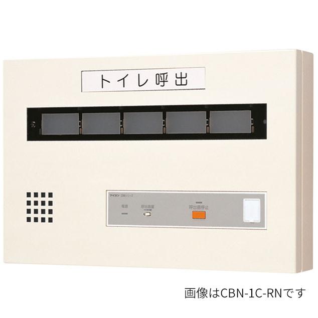 ###βアイホン【CBN-1C-RN】1窓用表示器 復旧ボタンなし 壁付型 受注生産約40日