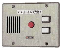 ###βアイホン【CN-2A34/A】2窓用表示器 埋込型 呼出表示装置CN 受注生産約1ヶ月