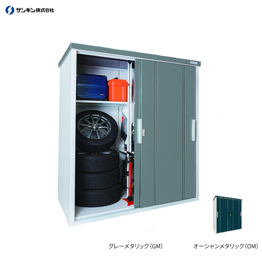 ###u.サンキン物置 E-Styleシリーズ【COOL-1790】クール 間口1700mm 奥行900mm 約0.46坪