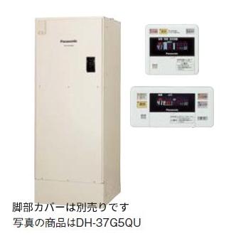 ####パナソニック 電気温水器【DH-46G5QU】460L 高圧力型 追いだき機能付フルオート 戸建住宅(屋外設置専用)