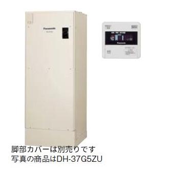 ####パナソニック 電気温水器【DH-37G5ZM】370L 標準圧力型 給湯専用 マンション(屋内設置専用) 受注生産