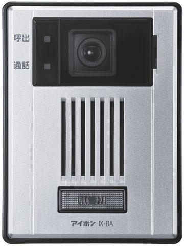 ###βアイホン【IX-DA】カメラ付ドアホン端末 露出型 夜間照明LED付 IPネットワーク対応インターホンIXシステム 受注生産約2ヶ月