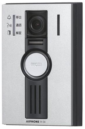 ###βアイホン【IX-EA】カメラ付ドアホン端末 露出型 SXVGA対応 夜間照明LED付 IPネットワーク対応インターホンIXシステム 受注生産約2ヶ月