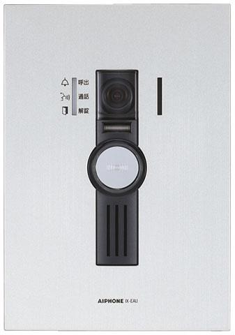 ###βアイホン【IX-EAU】カメラ付ドアホン端末 埋込型 SXVGA対応 夜間照明LED付 IPネットワーク対応インターホンIXシステム 受注生産約2ヶ月