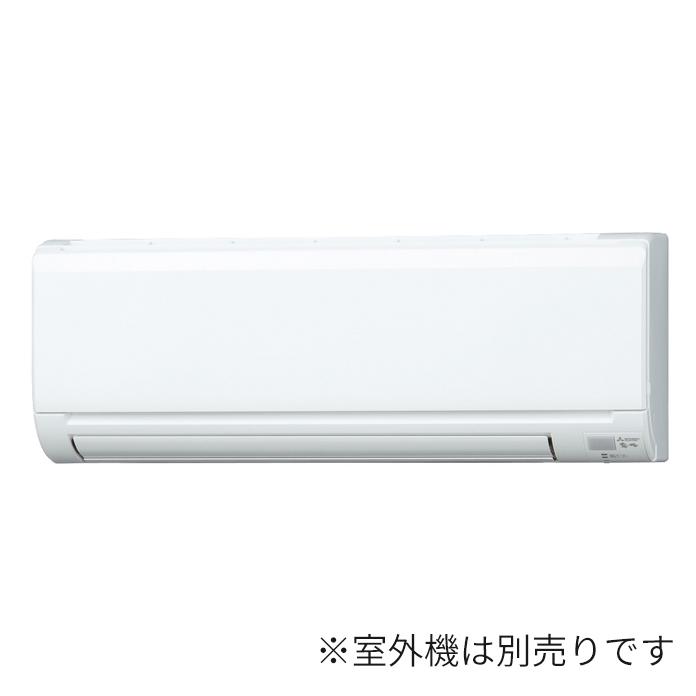 ###三菱 ハウジングエアコン【MSZ-4017GXAS-W-IN】(システムマルチ 室内ユニット) ピュアホワイト 壁掛形 GXASシリーズ 主に14畳 (旧品番 MSZ-402GXAS-W-IN)
