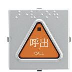 βアイホン【NBR-7W-TO】コールボタン 呼出ボタン トイレ用 点字案内文:ヨビダシ