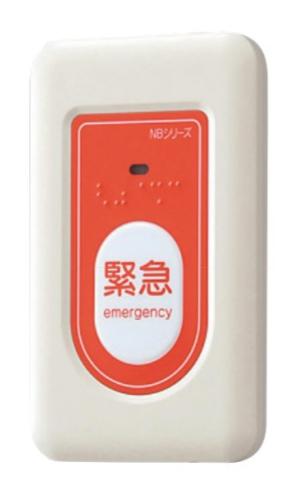 ###βアイホン【NBR-7WA-TE】コールボタン 呼出ボタン トイレ用 点字案内文:キンキュウ 英文表示付 受注生産約40日