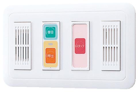 βアイホン【NF-SDS】押ボタン式埋込型子機 緊急呼出ボタン・復旧ボタン付