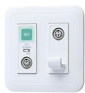 ###βアイホン【NFR-H2-OP】コンセント 復旧ボタン付 オプション入力付 受注生産約1ヶ月
