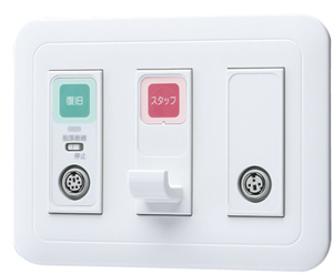 ###βアイホン【NFR-H2S-OP】コンセント 緊急呼出ボタン・復旧ボタン付 オプション入力付 受注生産約1ヶ月