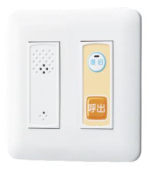 ###βアイホン【NL-62】呼出ボタン付子機 復旧ボタン付 受注生産約1ヶ月
