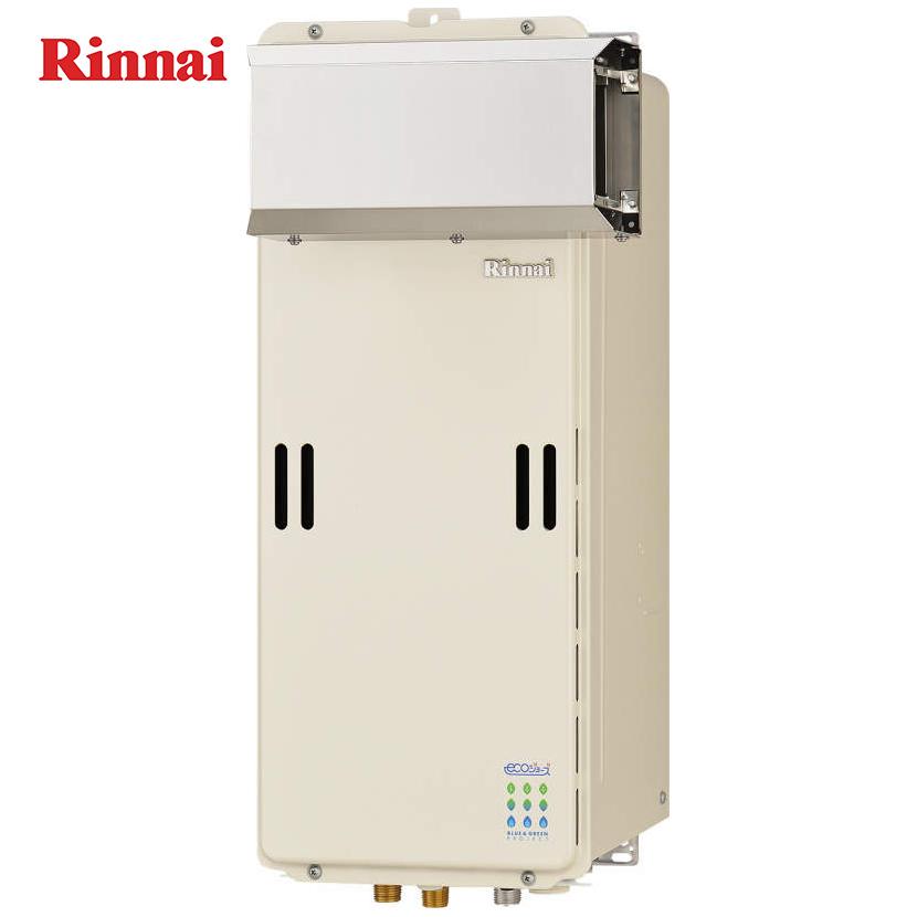 リンナイ【RUX-SE2010A】ガス給湯器 排気バリエーション アルコーブ設置型 音声ナビ エコジョーズ