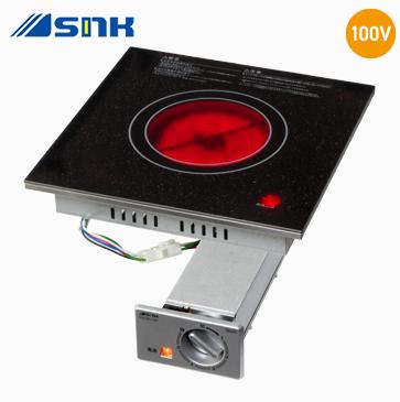 三化工業【SRH-BR113AT】1口ラジエントヒーター  ブラック 100V