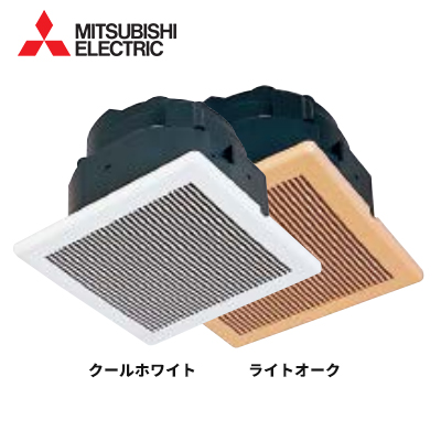 三菱 換気扇【V-20MCX3-G】ライトオーク 換気排熱ファン 丸穴据付タイプ (旧品番 V-20MCX2-G)