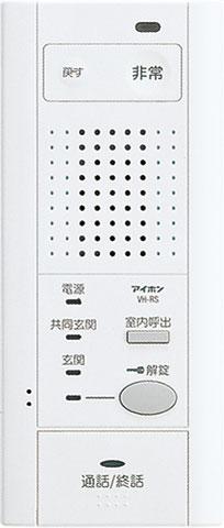 ###βアイホン テレビドアホン【VH-RS】モニターなし増設親機 セキュリティ QH録画2・2 受注生産約1ヶ月
