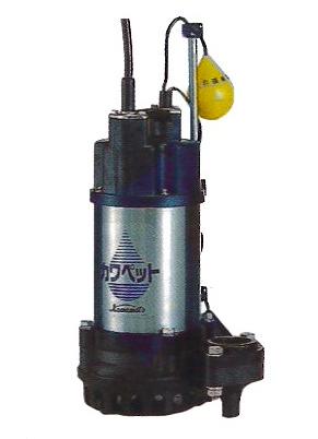 《あす楽》◆15時迄出荷OK!川本 ポンプ【WUP4-505-0.4SL】50Hz 単相100V WUP4形 カワペット 強化樹脂製排水水中ポンプ 2極 自動型 (旧品番WUP3-505-0.4SLG)