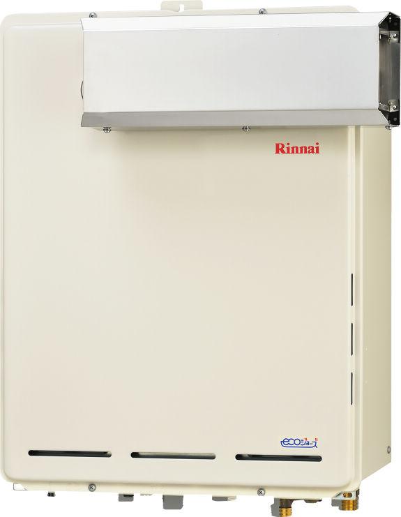 ###リンナイ ガスふろ給湯器【RUF-K245SAA(A)】アルコーブ設置型 24号 エコジョーズ