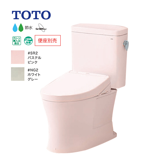 #ミ#TOTO ピュアレストQR【CS232B+SH232BA】受注生産色 一般地 床排水 排水芯200mm 手洗なし 受注約2週
