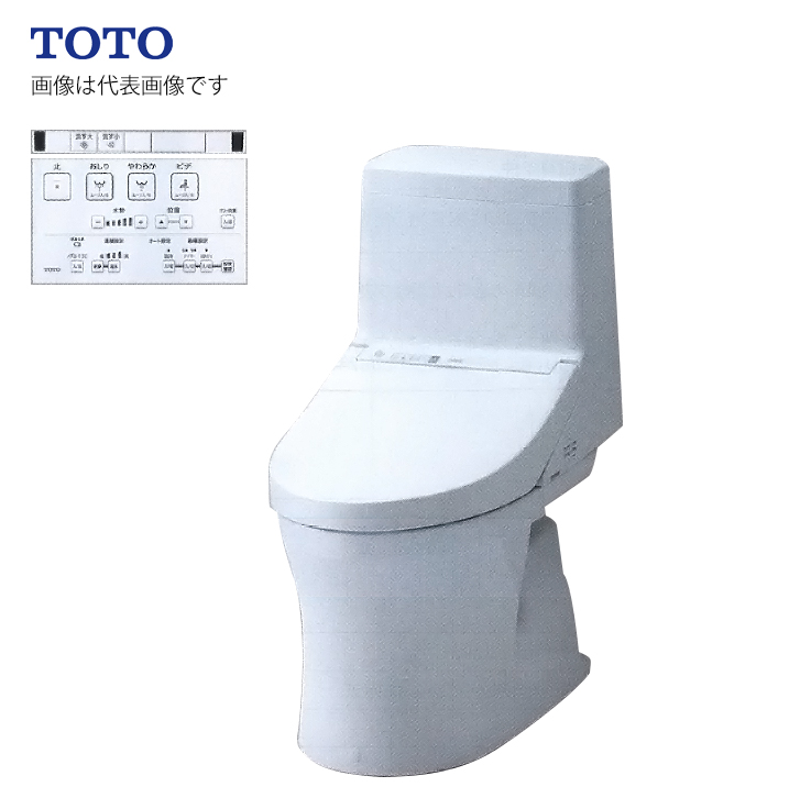 ####Ю TOTO ウォシュレット一体型便器 ZR1 セット品番【CES9154M】リモデル 床排水タイプ 手洗なし (TCF9154+CS354BM)